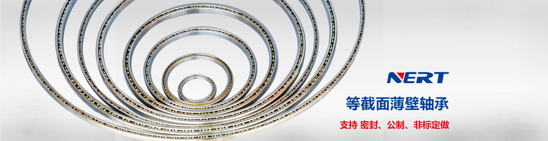 四点角接触kok官网,等截面薄壁kok官网,工业机器人kok官网,超薄kok官网